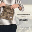 Sacoche_900x900_camo