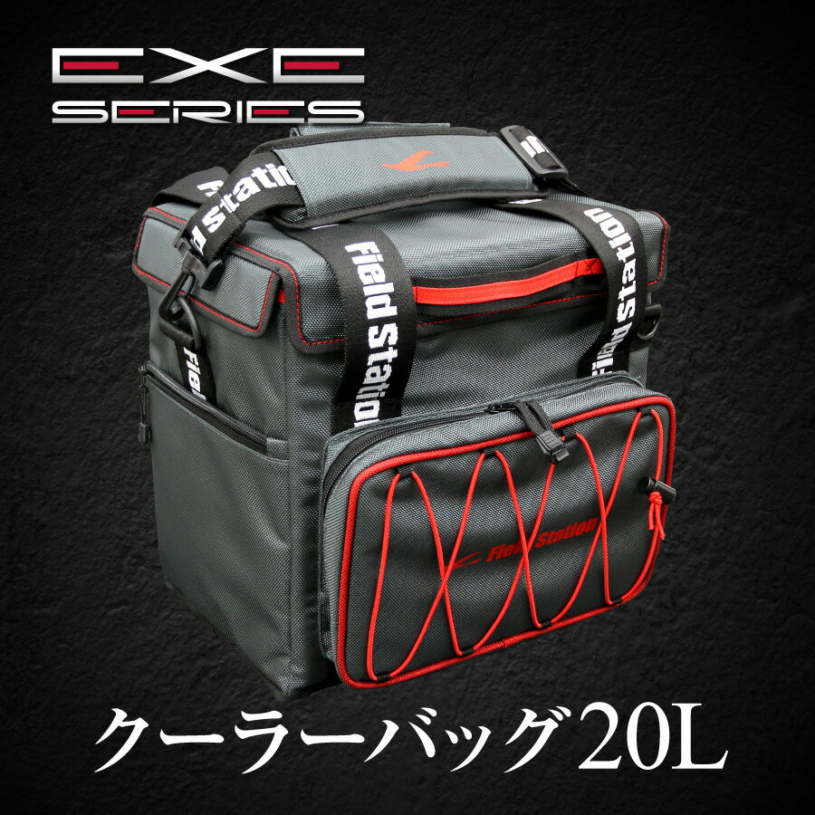 クーラーバッグ【送料無料】EXEクーラーバッグ20L(U-Q002)(クーラーボックス ク…...:userlife:10000431
