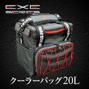 クーラーバッグ【送料無料】EXEクーラーバッグ20L(U-Q002)(クーラーボックス レジャーバッ