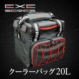 クーラーバッグ【送料無料】EXEクーラーバッグ20L(U-Q002)(クーラーボックス レジャーバッグ 保冷バッグ 氷保持 お花見 釣り用バッグ おしゃれ)