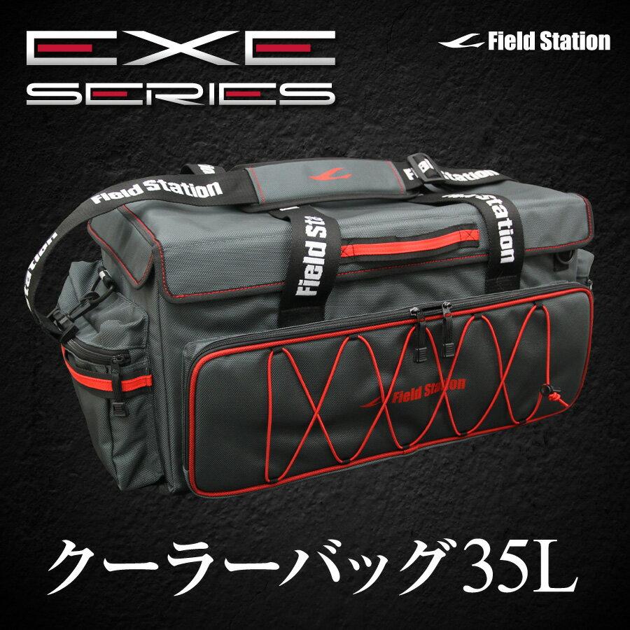 クーラーバッグ【送料無料】EXEクーラーバッグ35L(U-Q001)(クーラーボックス ク…...:userlife:10000430
