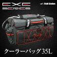 クーラーバッグ【送料無料】EXEクーラーバッグ35L(U-Q001)(クーラーボックス/レジャーバッグ/保冷バッグ/氷保持/お花見/釣り用バッグ/おしゃれ)