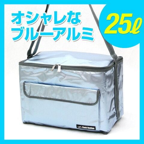 クーラーバッグアクア クーラーバッグ ブルー 25L(U-Q008)(クーラーボックス、クーラーBOX、レジャーバッグ、保冷バッグ、氷保持、お花見 ピクニック ランチボックス ソフトクーラーバッグ)
