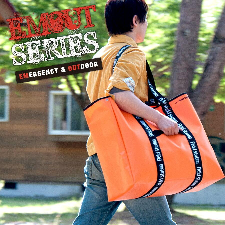 EMOUTシリーズ トートバッグ ビッグサイズ