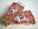 パルミジャーノ・レッジャーノチーズ【Auricchio】 約250gサイズ【100gあたり¥1108】【再計算/重量に基づき金額変更あり】