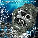 200m防水を搭載した、アウトドア腕時計