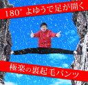 超動きやすくて感動のウルトラ4wayクライミングパンツに冬用の裏起毛 パンツが登場! メンズ パンツ ストレッチ ズボン キャンプ 登山 自転車 アウトドア ゴルフ スポーツ アウトドアパンツ ロングパンツ 男性用