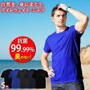 【 ポイント10倍 】tシャツ メンズ レディース 菌が99...