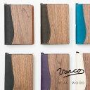 ショッピングブックカバー VARCO REAL WOOD ブックカバー 文庫 文庫本 革 本革 レザー メンズ レディース 革製 木 木製 天然木 日本製 革小物 おしゃれ かわいい アンティーク 和柄