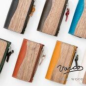 VARCO REAL WOOD スマートキーケース 本革 革 レザー 革製 木製 日本製 かわいい キーケース スマートキー キーカバー キーレス メンズ レディース ブランド