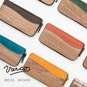 ショッピングレザー VARCO REAL WOOD ラウンドジップウォレット長財布 日本製 メンズ レディース ラウンドファスナー 小銭入れあり ブランド 本革 革 革製 レザー ヌメ革 木 天然木 木製 おしゃれ かわいい かっこいい 小銭入れ付き ペア