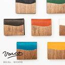 ショッピング日本製 VARCO REAL WOOD スタンダードウォレット 財布 メンズ レディース 二つ折り 革 本革 レザー 日本製 木製 小銭入れあり 二つ折り財布 小銭入れ付き かわいい おしゃれ かっこいい シンプル スリム 薄型 ブランド 2つ折り
