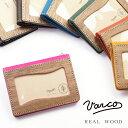 ショッピング和柄 VARCO REAL WOOD wwカードケース 名刺入れ メンズ レディース 革 本革 ヌメ革 革製 レザー 木 木製 天然木 日本製 和柄 革小物 男女兼用 ユニセックス 二つ折り ブランド かわいい シンプル ビジネス おしゃれ ヴァーコ