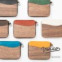 ショッピング小銭入れ VARCO REAL WOOD ジップウォレット 財布 二つ折り 本革 革製 日本製 BOX型 小銭入れ 小銭入れあり ラウンドファスナー メンズ レディース 二つ折り財布 コンパクト かっこいい かわいい おしゃれ ブランド 可愛い
