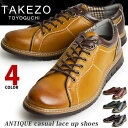 TAKEZO タケゾー スニーカー メンズ コンフォートシューズ カジュアルシューズ メッシュ 通気性 幅広 3EEE 撥水 軽量 ウォーキング ヴィンテージ 千鳥柄 防滑 屈曲 紳士靴 靴 メンズシューズ/【あす楽対応】2021 夏新作