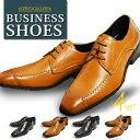 ビジネスシューズ メンズ メンズシューズ ビジネス ブラック ブラウン フォーマル スクエアトゥ スワールモカ レースアップ ベルト ダブルストラップ ドレスシューズ 人気デザイン 靴 紳士靴 通勤 vag7423/【あす楽対応】2020 秋新作