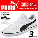 PUMA プーマ Court Point Vulc V2 コートポイントバルク スニーカー カジュアル ランニングシュー