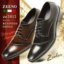 ビジネスシューズ 靴 メンズ ビジネス メンズ スクエアトゥ レースアップ ストレートチップ ビジネスシューズ 革靴 脚長 イタリアンデザイン 紳士靴 靴 メンズ 通勤通学 Zeeno ze2012【★】/【あす楽対応】2021 秋新作 トレンド