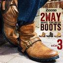 メンズ ブーツ[2WAY]ミドルカットドレープブーツ メンズブーツ ショートブーツ エンジニアブーツ メンズ ブーツ Men's boots メンズブ..