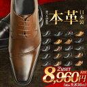 本革・日本製 ビジネスシューズ 2足セット   20種類より 選べる福袋ビジネス メンズ スリッポン ストレートチップ ウイングチップ 革靴 ロングノーズ 脚長 紳士靴 レザー 靴 メンズ    2020 春夏 トレンド