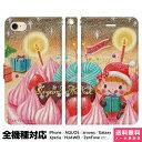 iphone x iphone8 ケース 手帳型 iPhon...