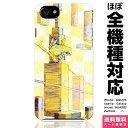 全機種対応 スマホケース iPhoneケース Xperia AQUOS Galaxy HUAWEI ケース ペア カップル iPhone 11 XR XS 8 Pro Max SE HANAE NOZAKA..