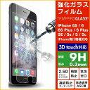 iPhone7 iPhone8 iPhone6s iPhon...