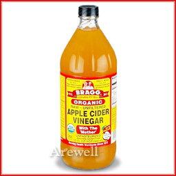 ブラグ(Bragg) オーガニック アップルサイダービネガー 946ml×1本日本未発売。飲む健康酢。非濾過・非加熱・非低温殺菌のナチュラルりんご酢(有機リンゴ酢)ドリンク。ガラス容器入り。健康、ダイエットに。スティーブ・ジョブズや<strong>レディー・ガガ</strong>が愛したローフード