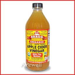 【お試しサイズ】ブラグ(Bragg) オーガニック アップルサイダービネガー 473ml×1本日本未発売。飲む健康酢。非濾過・非加熱・非低温殺菌ナチュラルりんご酢(有機リンゴ酢)ドリンク。ガラス容器入。健康、ダイエットに。ジョブズや<strong>レディー・ガガ</strong>が愛したローフード
