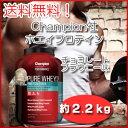 送料無料 ピュアホエイプラス プロテイン チョコレートブラウニー味 2.2kg良質たんぱく質と必須アミノ酸を凝縮Pure Whey Plus 4.8lb Cho...