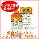 Flora(フローラ) ウドズチョイス ウドオイル3・6・9ブレンド 946ml(液体)【日本未発売 大容量】絞りたての最高級油から生まれた良質の必須脂肪酸オメガ3・6・9がたっぷり!Udo's Choice Oil 3.6.9 Blend 32オンス