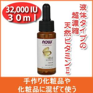 ナチュラル ビタミン