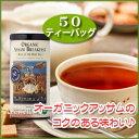 北インド産オーガニックアッサム茶葉のみを贅沢に使用!高品質なコクのある味わいをお楽しみください♪【The Republic of Tea/リパブリックオブティー...
