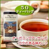 【The Republic of Tea/リパブリックオブティー】アッサムブレックファーストティー(紅茶) 50無漂白ティーバッグ北インド産オーガニックアッサム茶葉のみを贅沢に使用