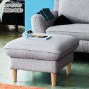 オットマンソファ 布張り カラー5色 幅60 奥行60 選べる脚の形 木製脚 ウレタンフォーム ウェーブスプリング へたりにくいソファ シンプル 北欧 ノルディック デザイン スツール オットマン 1人掛けソファ SOFA インテリア 家具 送料無料 viventie