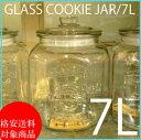 ガラスクッキージャー ボックス ガラス瓶 キャニスター