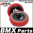 【1/7 20:00〜1/12 1:59 ポイント10倍】BMX ROCKER Street Pro Tyres Red/Blackwells Pair ROC...
