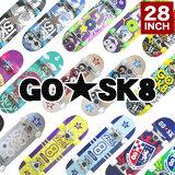【プロテクタープレゼント!】子供用コンプリートセット キッズ スケートボード ゴースケート GOSK8 28インチ 子供用 gosk8-28