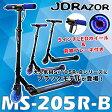 キックボード 子供 led 光る ホイール ハンドル ブレーキ 後輪 ブレーキ 5インチ タイヤ キックボード 大人用 キックスケーター 子供用 キックスクーター キッズ jdraor MS-205R-B ブルー ブラック パープル 限定 プレゼント