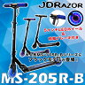 キックボード 子供 キックスケーター キックボード キッズ キックボード 大人用 キックスクーター キックボード 大人 キックボード ブレーキ付 キックボード ブレーキ キックボード 光る jd razor MS-205R-B