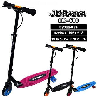浮板匯款迎合踢滑板車滑板滑板 3 惠勒前輪後方手柄刹車 5 英寸孩子孩子孩子孩子 JD 剃刀孩子孩子 MS-600