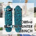 Obhunter1