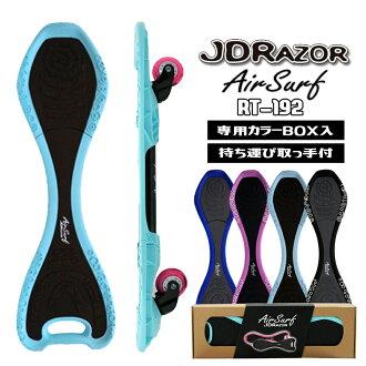 孩子滑板滑板保護器贈品兒童滑板車周杰倫 RT 192 JDRAZOR j 板