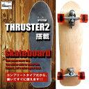 Skate_top