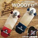 Woody31_1