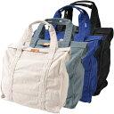 ショッピングバッグ Butler Verner Sails(バトラーバーナーセイルズ) 反応染キャンバスビッグボストンバッグ 製品染め 洗い加工 鞄(JA-1075-2)