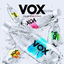VOX 強炭酸水 500ml×24本 送料無料 世界最高レベルの炭酸充填量5.0 軟水 スパークリン