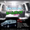 トヨタ 新型ノア ヴォクシー 80系 専用LEDルームランプキット バニティランプ 5050 3チップSMD 5点set