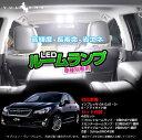 スバル XV GP7 インプレッサ G4 GJ2・3・6・7 アイサイト無 専用LEDルームランプキット 5050 3チップSMD 4点set