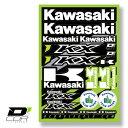 【D 039 COR Kawasaki KXF Decal Sheet】ディコール/カワサキ/デカールシート/ステッカー/モトクロス/MOTOCROSS/FMX/KX/オフロード/フリースタイル/モータースポーツ【正規品】/【ポイント】05P03Dec16